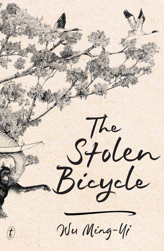 單車 失竊 記 英文 版