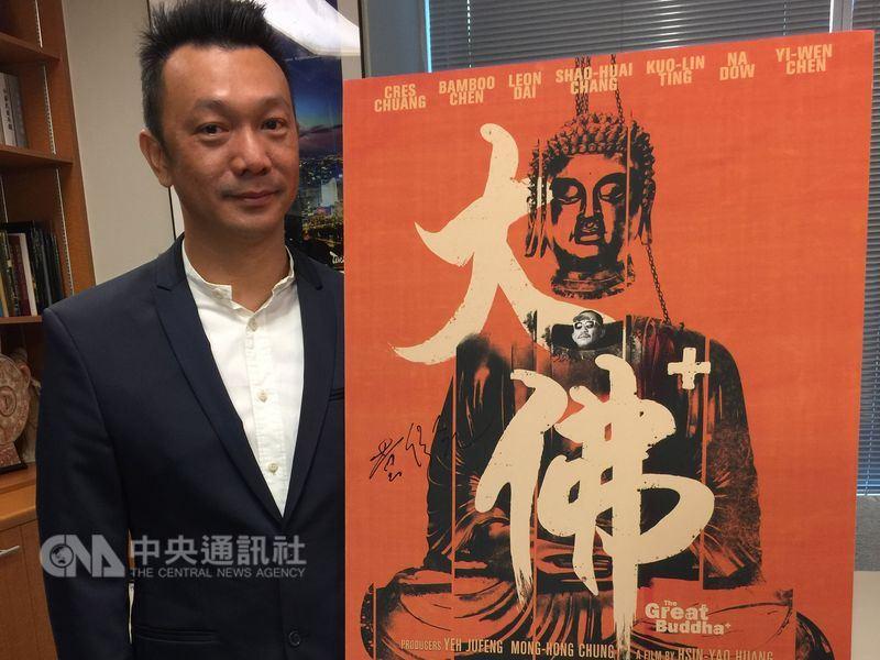 金馬獎最佳新導演得主黃信堯執導的「大佛普拉斯」,入選第47屆紐約「新導演/新電影影展」。(中央社檔案照片)