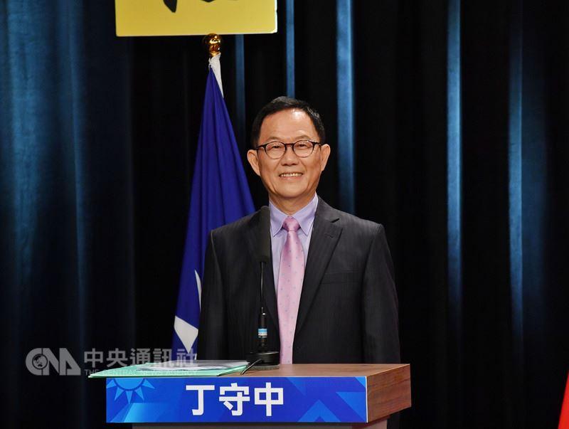 中國國民黨台北市長黨內初選民調結果2日公布,由前國民黨籍立委丁守中勝出。(中央社檔案照片)