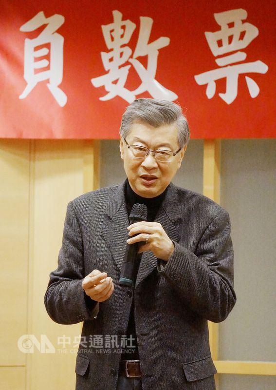 前行政院長陳冲所提「反對票」公投提案,經中選會審議,認定不符合規定,決議駁回。(中央社檔案照片)