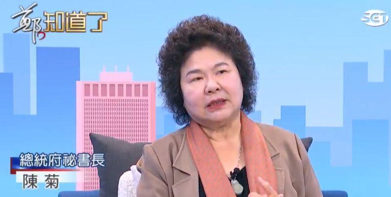 總統府秘書長陳菊接受政論節目專訪時,被問到是否參選台北市長,她說:「我沒有這樣的一個準備。」(圖取自三立新聞網直播室網頁live.setn.com)