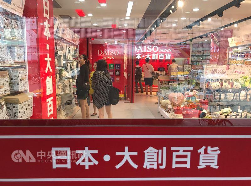 大創百貨遭經濟部開罰並廢止進出口資格,大創28日聲明,會繼續在台事業,並透過台灣境內廠商採購產品。(中央社檔案照片)
