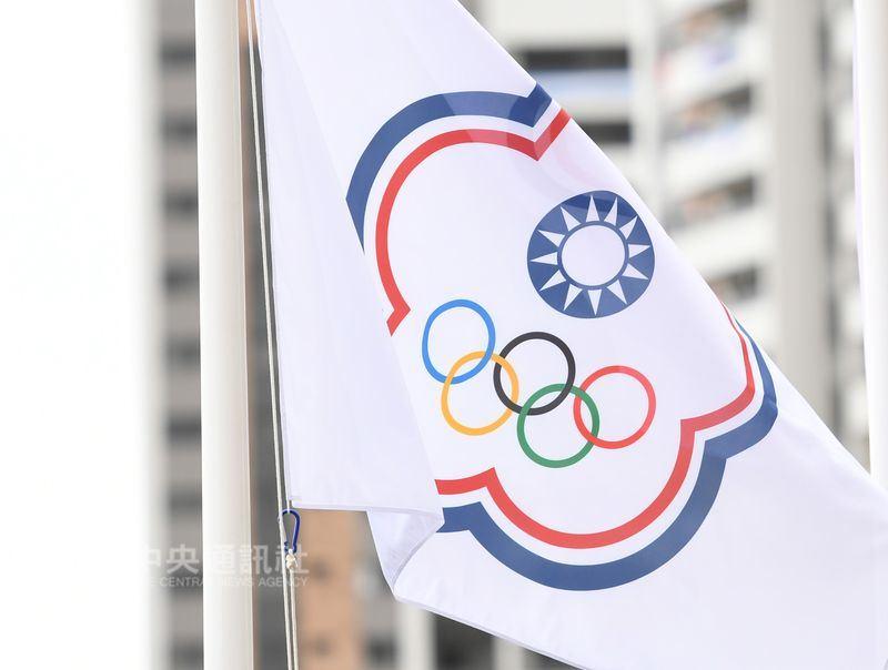 國際奧會在中央社詢問是否不允許中華台北更名時表示,近期確認關於名稱的洛桑協議不變,並獲中華台北奧會支持。圖為中華台北奧運會旗。(中央社檔案照片)