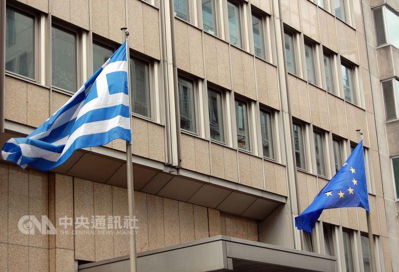 歐元區紓困基金「歐洲穩定機制」20日宣告,希臘已成功脫離最後的3年紓困計畫。(中央社檔案照片)