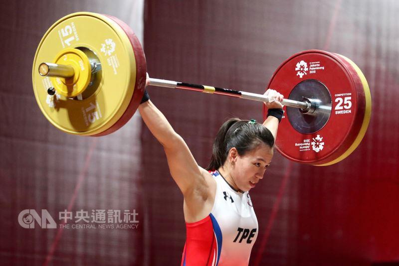 台灣舉重名將郭婞淳23日在2018雅加達—巨港亞運舉重女子58公斤量級,以抓舉105公斤、挺舉130公斤、總和235公斤輕鬆摘金。(中央社檔案照片)