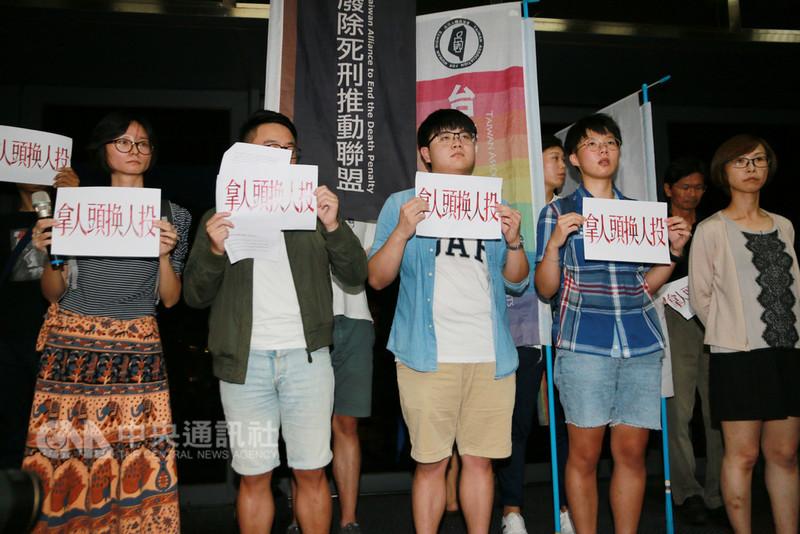 廢死聯盟、民間司法改革基金會、人權公約施行監督聯盟、台灣人權促進會等民團31日在法務部執行死刑後,於法務部外召開記者會,並手舉「拿人頭換人投」標語表達訴求。中央社記者蕭博文攝 107年8月31日