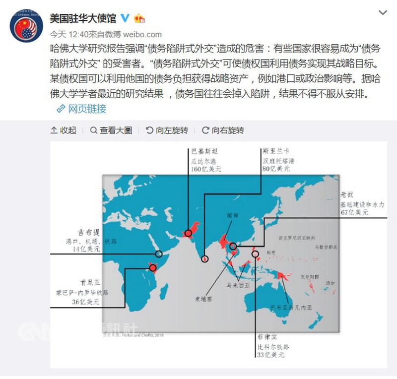 中國國家主席習近平3日宣布向非洲提供600億美元的援助、貸款及投資後,美國駐中國大使館官方微博4日中午發文(如圖)引述研究報告,強調「某債權國」進行「債務陷阱式外交」造成的危害。(取自微博)中央社 107年9月4日