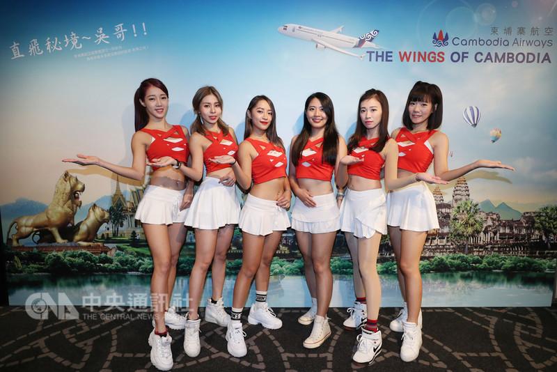 柬埔寨航空與天皇旅行社合作,以包機直航的形式開啟「台北-暹粒(吳哥)」航線,11日在台北舉行記者會,宣布將在10月9日正式開航。中央社記者吳翊寧攝 107年9月11日