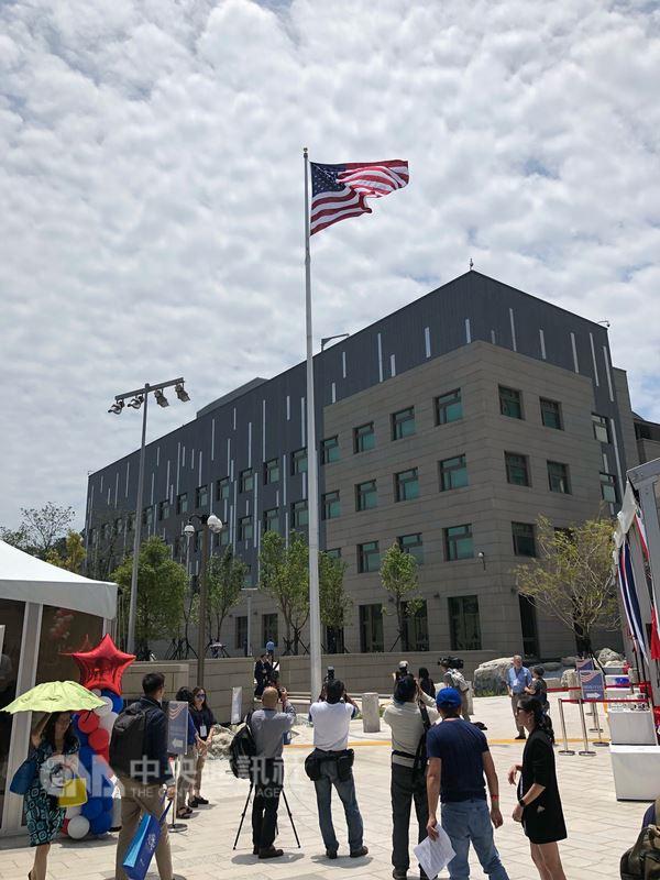 美國國務院表示,美國在台協會新館維安與現址做法相同,也重申信守美國一中政策。(中央社檔案照片)