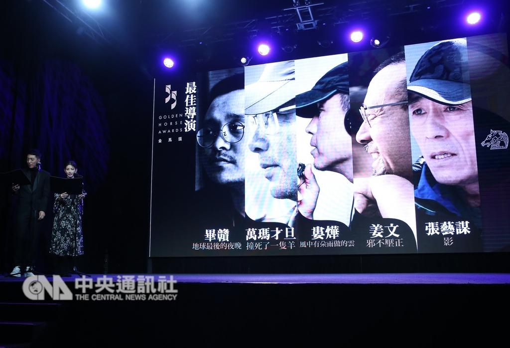 第55屆金馬獎入圍名單公布記者會1日在台北三創生活園區舉行,藝人蔡凡熙(左)、李千娜(右)共同揭曉本屆獎項入圍名單。中央社記者鄭傑文攝 107年10月1日