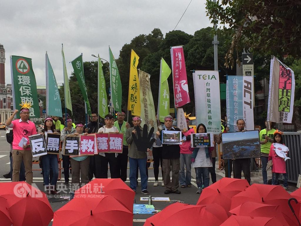 多個環保團體31日在凱道召開1103反空污大遊行活動預告記者會,宣布反空污大遊行當天的活動流程與特色,高喊反空污、反黑手、反獨裁。(台灣健康空氣行動聯盟提供)中央社記者吳欣紜傳真 107年10月31日