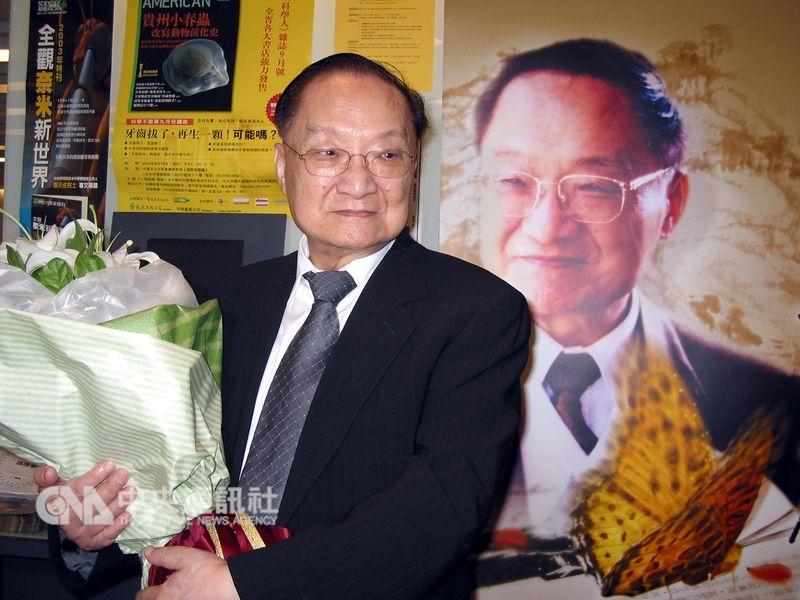 武俠小說巨擘金庸30日去世,享耆壽94歲。(中央社檔案照片)