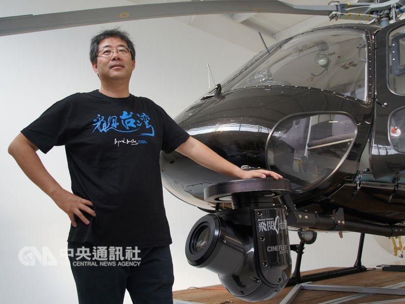 紀錄片導演齊柏林2017年6月10日搭凌天航空直升機,為「看見台灣II」勘景,因直升機墜毀罹難。(中央社檔案照片)