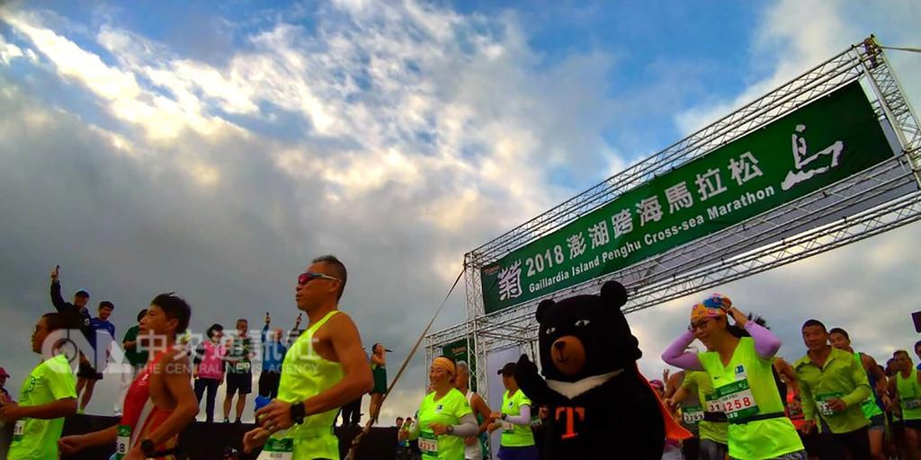 菊島澎湖跨海馬拉松4日上午由觀光局長周永暉等人共同鳴槍後,選手依序出發。中央社  107年11月4日