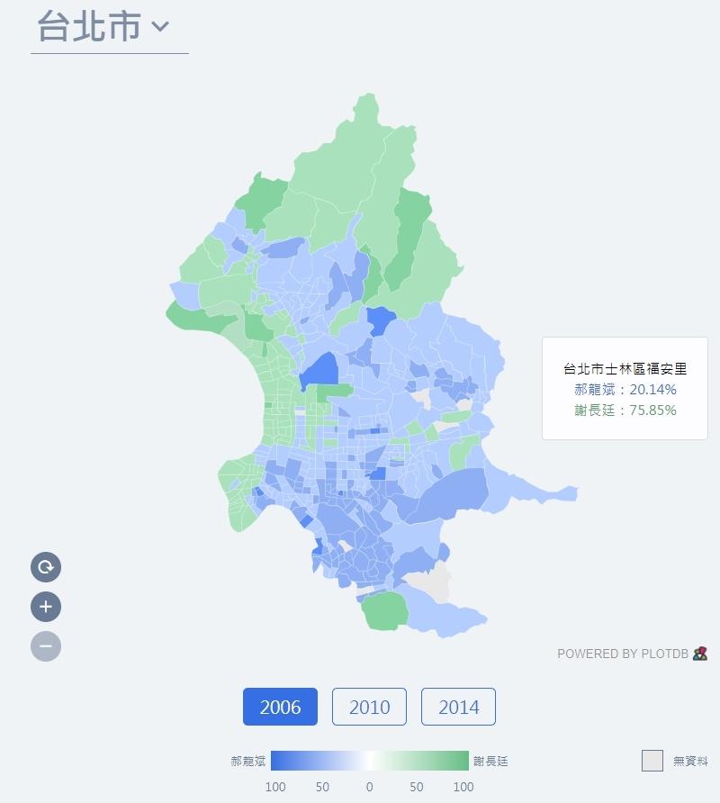 中央社媒體實驗室利用中選會選舉資料庫,整理出過去3屆六都市長選舉的「六都票倉地圖」。(中央社)