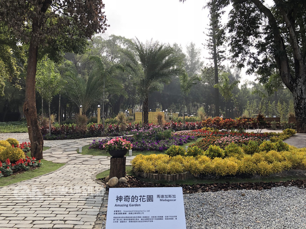 台中世界花博吸引約30個國家與地區參展,馬達加斯加以「神奇的花園」為題,在后里森林園區的國際庭園區展出。(台中市政府提供)中央社記者郝雪卿傳真  107年11月8日