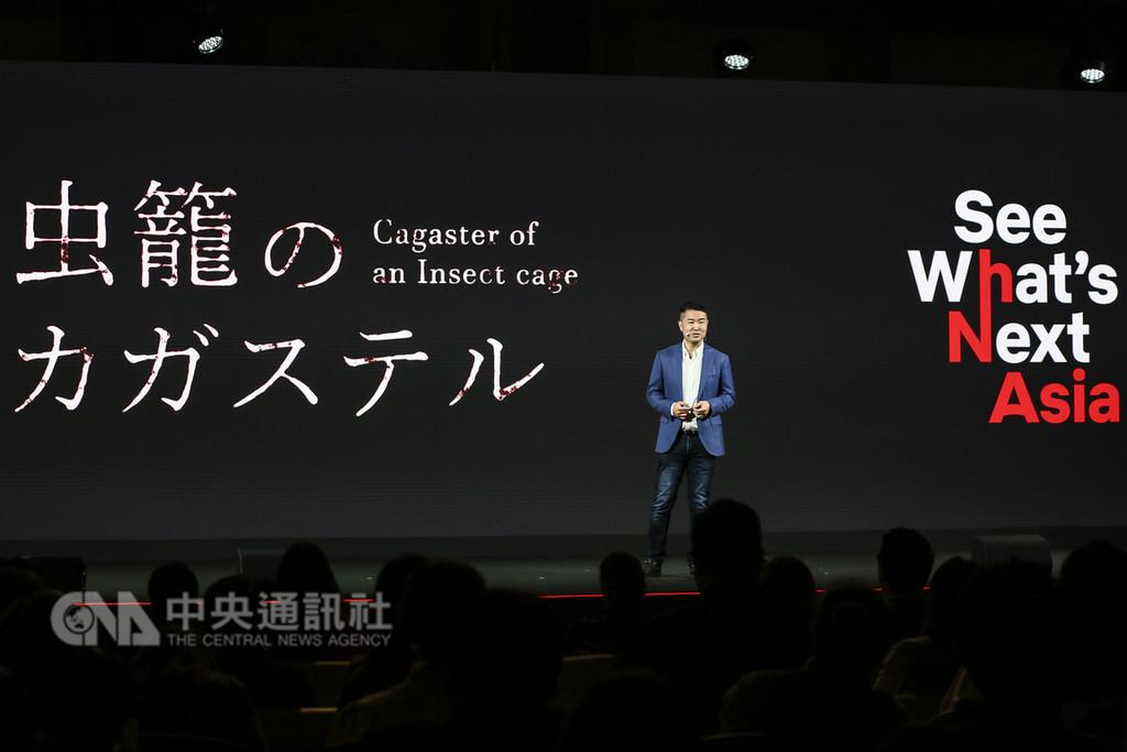 國際影音平台Netflix在新加坡舉辦亞洲內容發布會,負責動畫的國際原創內容總監沖浦泰斗(圖),8日公布5部改編動畫新作情報。(Netflix提供)中央社記者江佩凌新加坡傳真 107年11月9日