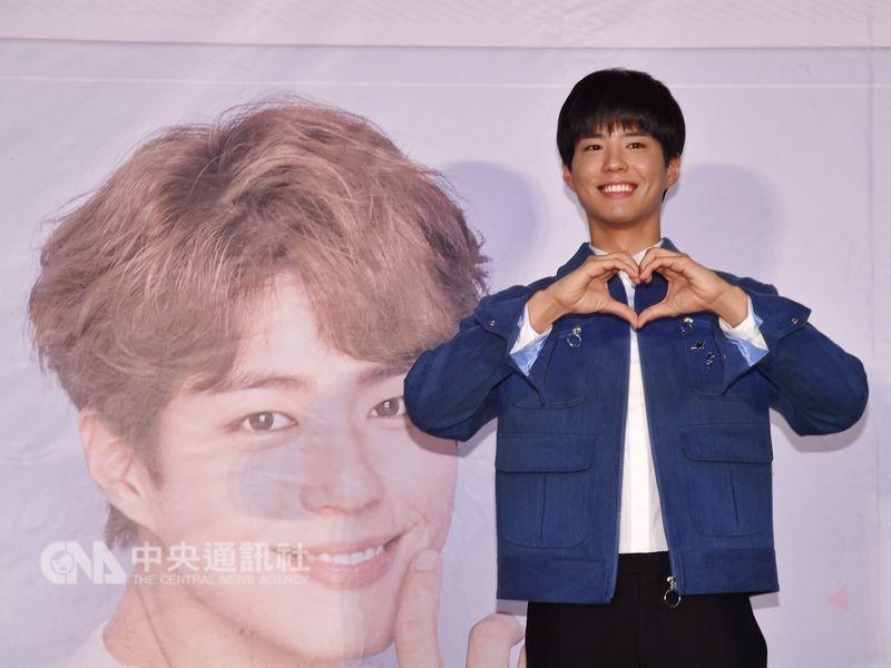 韓國KBS電視台9日表示,朴寶劍將在音樂節目「音樂銀行」的世界巡演香港站活動中擔任主持人。(中央社檔案照片)