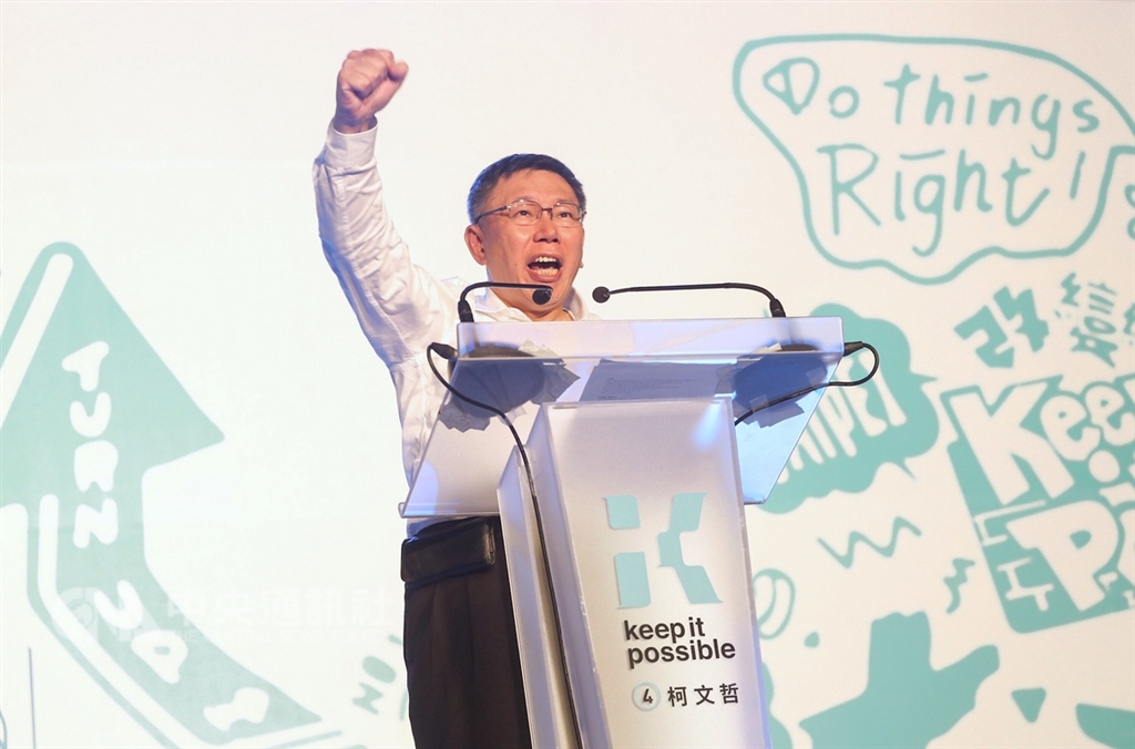 尋求連任的台北市長柯文哲10日晚間在北市府前舉辦「teamKP,挺柯P」大型造勢活動,上台向民眾發表演說,拉抬選情。中央社記者裴禛攝 107年11月10日
