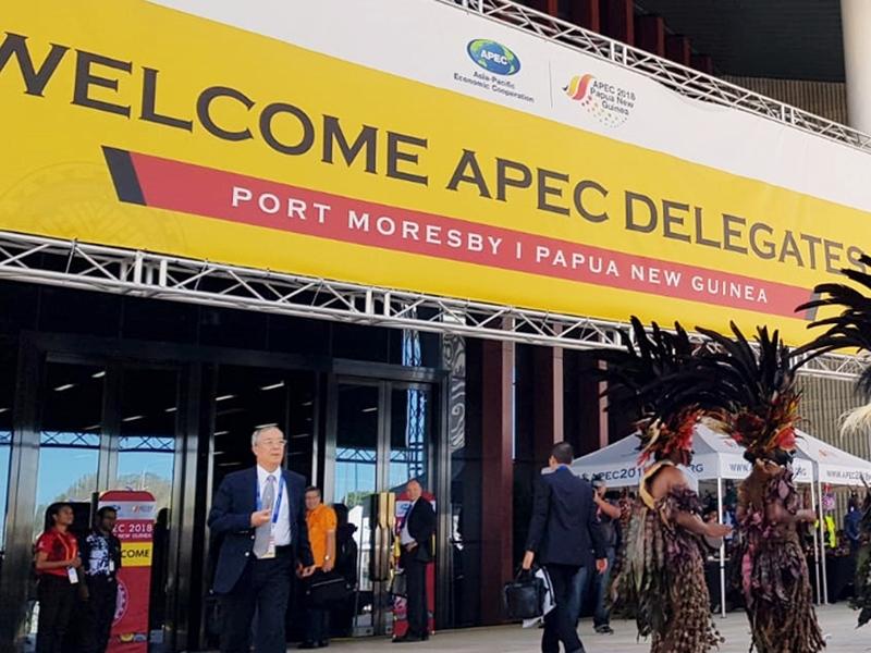 亞太經濟合作會議年會暨領袖峰會本週將在巴布亞紐幾內亞登場。(圖取自 www.facebook.com/APECPNG2018)