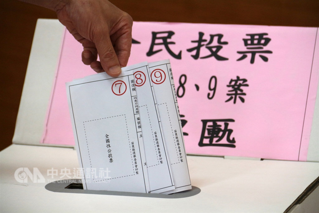 九合一選舉及10個公投案24日投票。圖為中選會模擬投票流程。(中央社檔案照片)