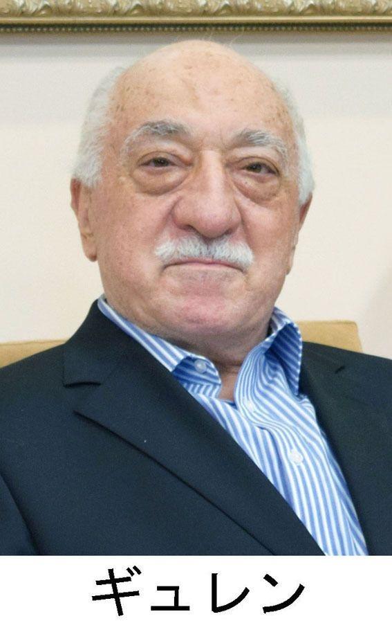 伊斯蘭教士葛蘭(圖)在土耳其遭控叛國後,1999年自我流放到美國。(共同社提供)