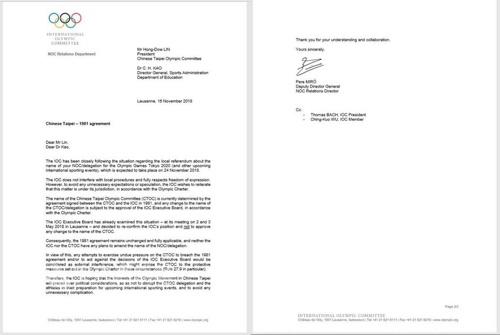 國際奧會(IOC)5月起至今多次來函中華奧會,關切東京奧運正名公投案,在16日最新來函中,IOC表示不會干預台灣公投選舉程序、完全尊重言論自由,但也再次強調依據奧林匹克憲章,是否更改代表隊稱謂的轄權,為國際奧會所有。(翻攝畫面)中央社記者龍柏安傳真  107年11月18日