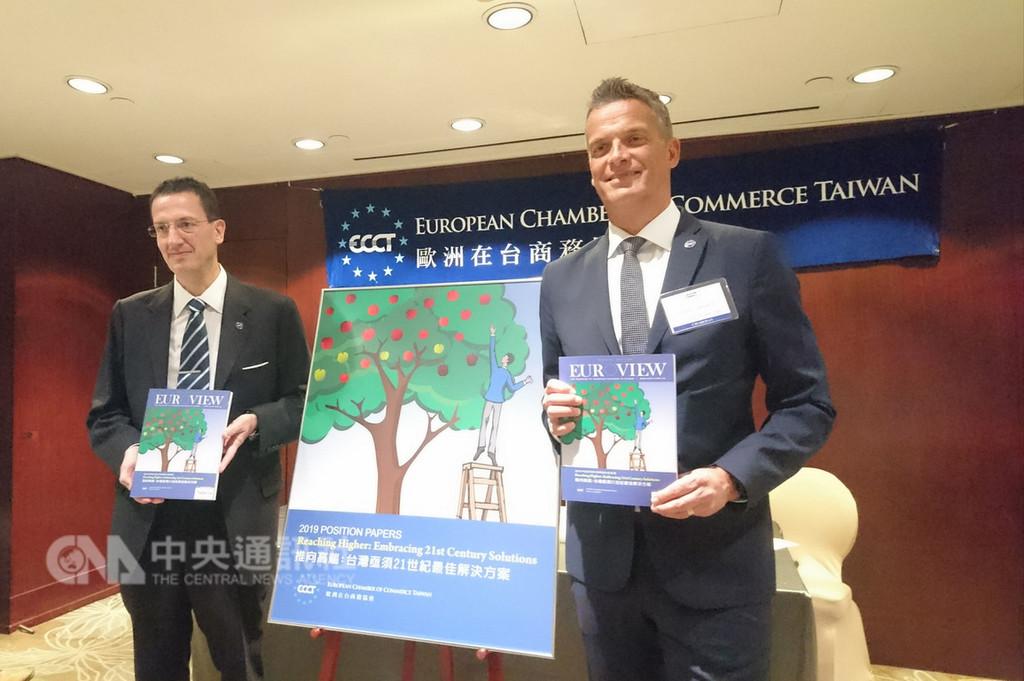 歐洲商會21日發布2019年建議書,在資產管理、生活品質、人力資源、風力能源等不同議題給予建議。中央社記者潘姿羽攝  107年11月21日