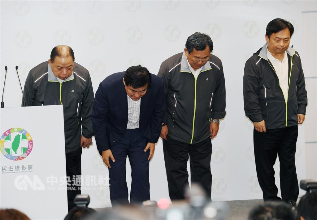 民進黨秘書長洪耀福(左2起)、選對會召集人陳明文等黨務主管24日晚間在中央黨部召開記者會,對選情失利進行談話並向支持者鞠躬致歉。中央社記者施宗暉攝 107年11月24日