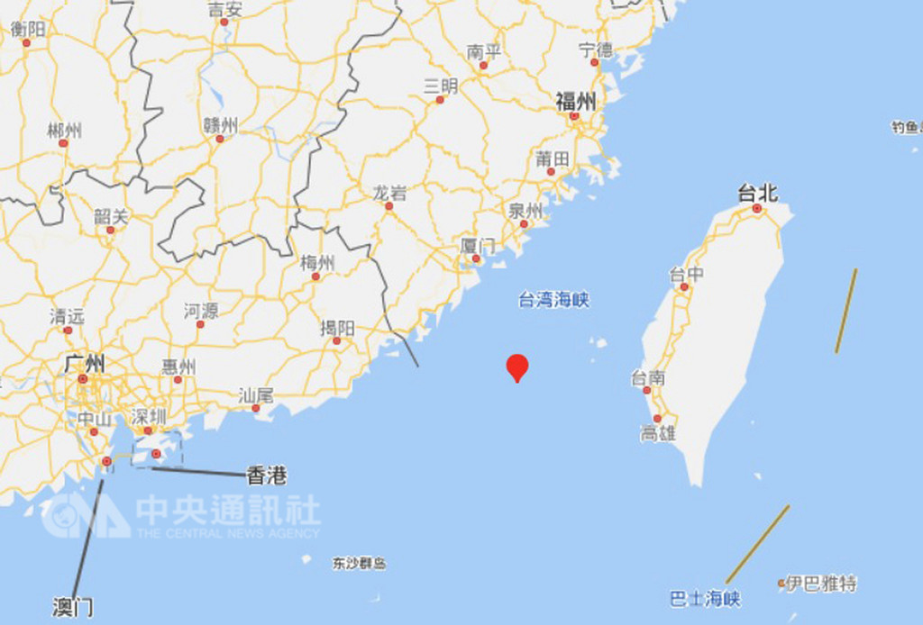 今天上午7時57分,位於澎湖縣與福建省之間的台灣海峽發生芮氏規模6.1地震,中國大陸東南沿海地區震感明顯,其中以福建沿海震感最強。(取自中國地震台網)中央社 107年11月26日
