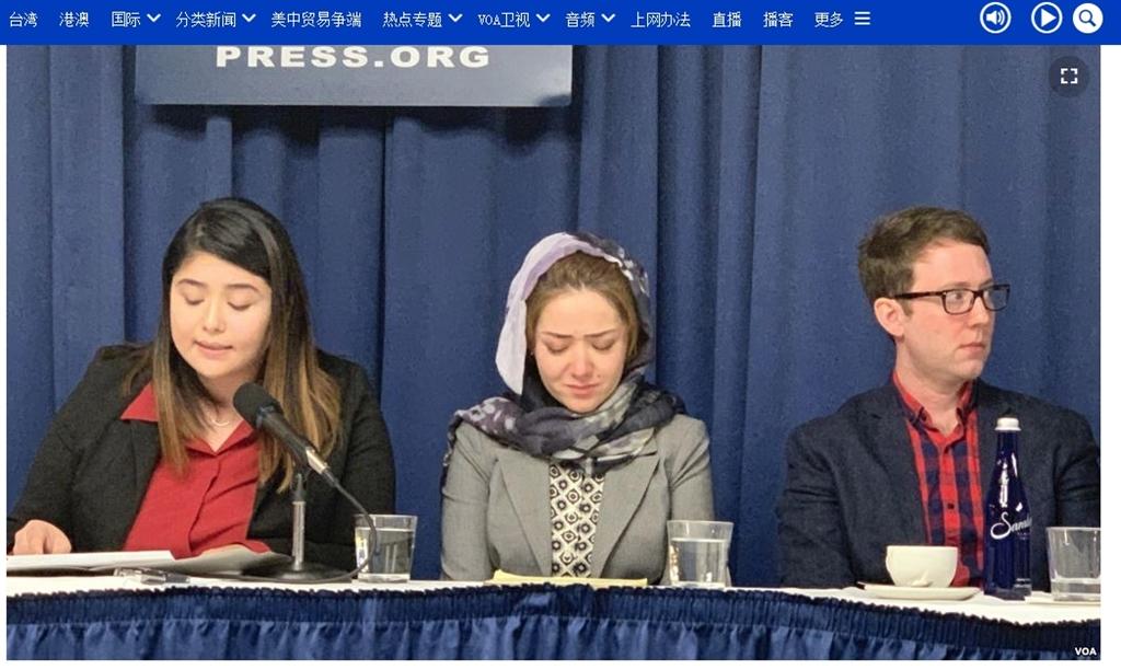 維吾爾女性米娜(中)表示,她曾在中國新疆再教育營遭到刑求與虐待。(圖取自美國之音中文網網頁voachinese.com)