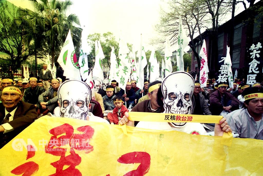 台灣第一座核能電廠1號機組將於5日走入歷史,但同樣已長達近40年的台灣反核運動卻仍未停歇。圖為1992年貢寮鄉民與台灣環境保護聯盟成員到立法院前抗議核四。(中央社檔案照片)