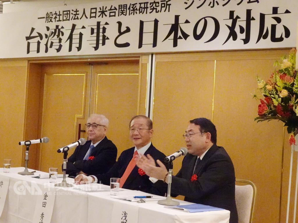以日本李登輝之友會會長、拓殖大學前校長為首新成立的智庫「日美台關係研究所」2日在東京召開首屆研討會,針對制訂日本版「台灣關係法」一事討論熱絡。中央社記者楊明珠東京攝 107年12月3日