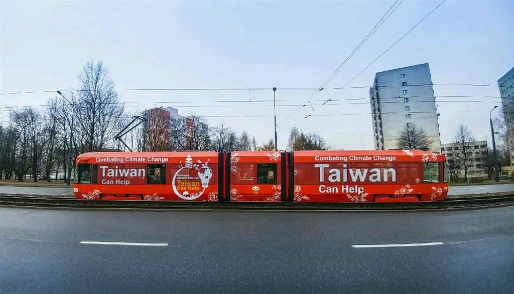 聯合國氣候變化綱要公約第24屆締約方大會正在波蘭卡多維斯舉行,會場附近的電車車身可見橘紅色的台灣廣告,凸顯台灣可扮演的角色。(外交部提供)中央社記者侯姿瑩傳真 107年12月4日