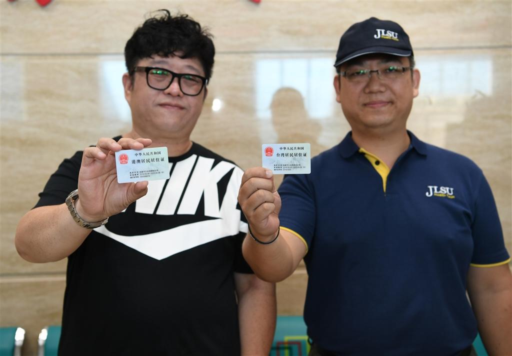 港媒指出,中國大陸近日發放的港澳台居民居住證,外洩個資風險極高。(檔案照片/中新社提供)
