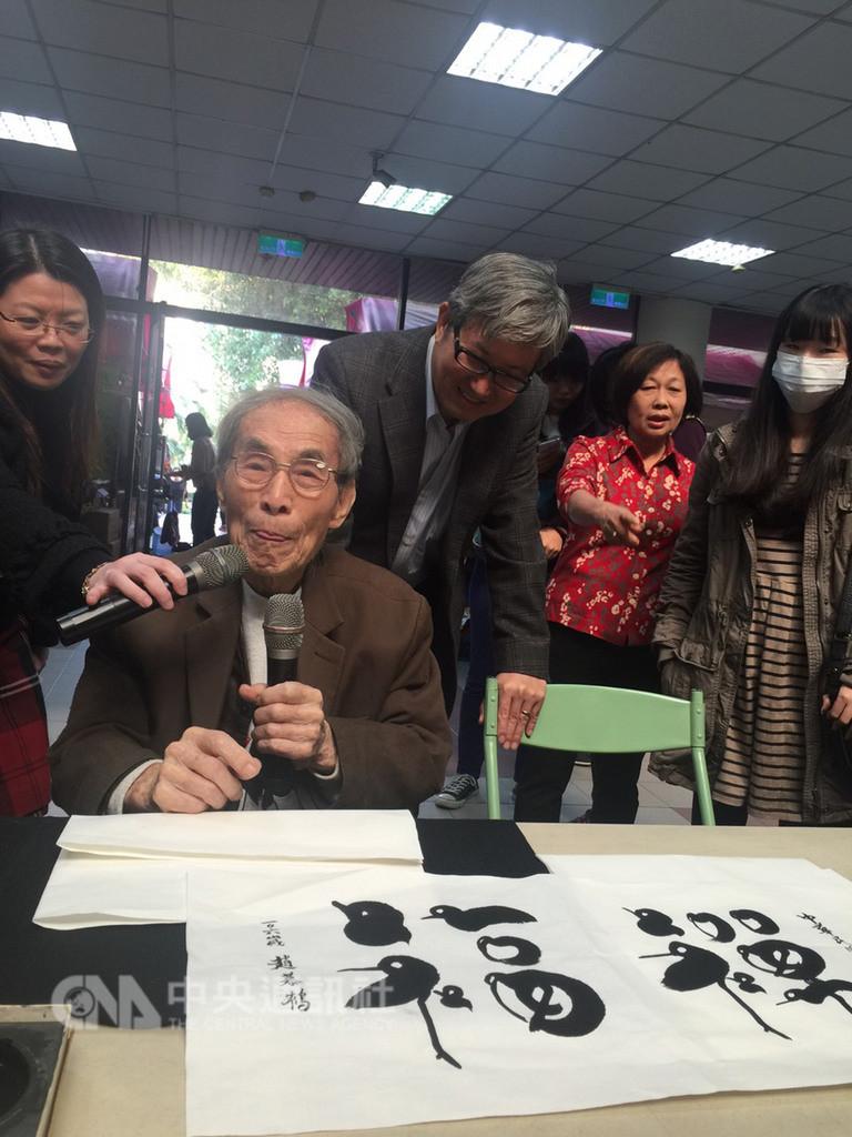 知名鳥蟲體書法家趙慕鶴(前左)自幼學習書法,終身醉心於鳥蟲體的精進,他去年返回故鄉山東,今年11月間辭世,享嵩壽107歲。(高師大提供)中央社記者王淑芬傳真 107年12月5日