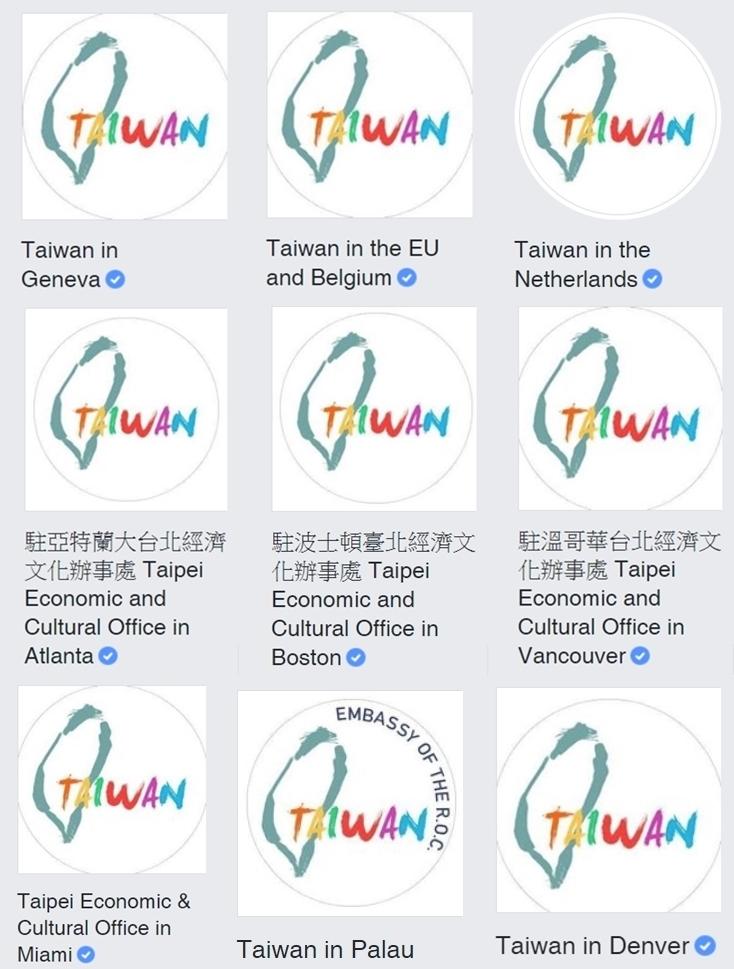 近來陸續有外館修改原有的粉專名稱,改以Taiwan開頭加上外館所在地點,藉此提升台灣的能見度。(圖取自facebook.com)