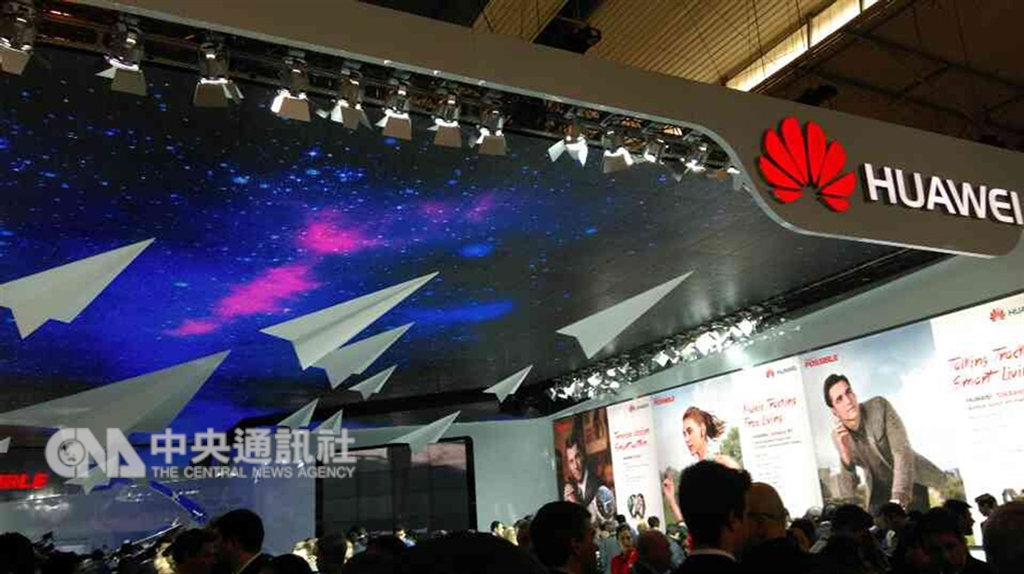 根據統計,華為基地台設備全球市占率約30%至35%、光通訊設備全球市占率更達40%至45%,同為全球最大供應商。(中央社檔案照片)