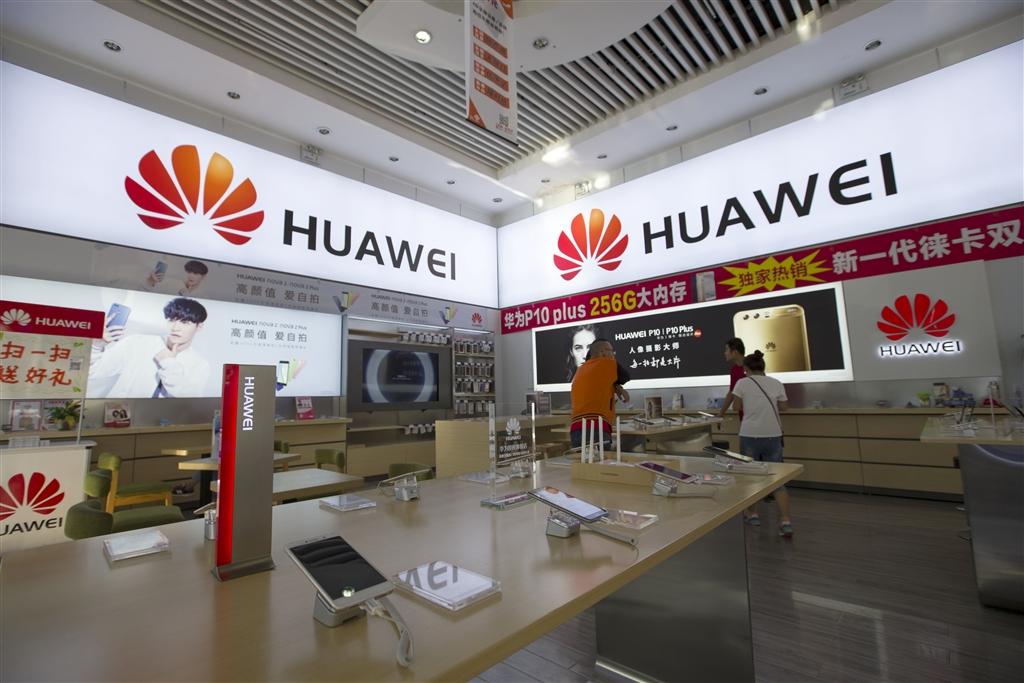 全世界最大的電訊設備廠商華為已遭多個國家列入黑名單。(檔案照片/中新社提供)