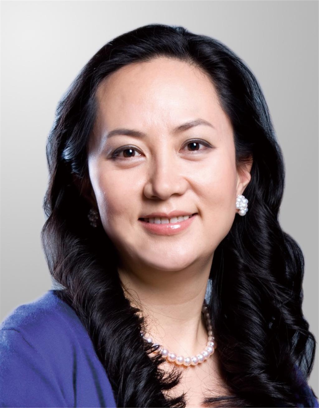 華為技術公司的全球財務長孟晚舟在加拿大遭到逮捕。(圖取自華為網頁huawei.com)