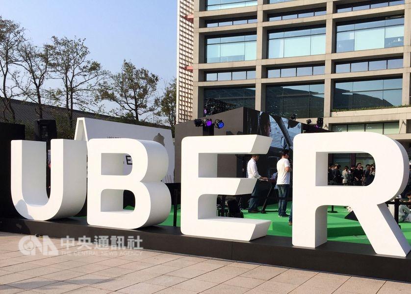 Uber遭交通部公路總局開罰233件總計逾3000萬元及勒令停業,台北高等行政法院認定公路總局並無管轄權,開罰違法。(中央社檔案照片)