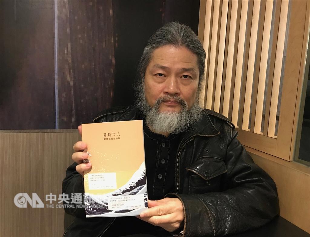 中國詩人孟浪12日晚間在香港病逝,享年57歲。(中央社檔案照片)