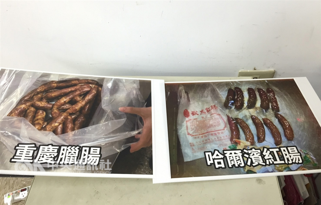 防檢局12日表示,首度從台灣旅客攜入臘腸與陸客攜入紅腸中,驗出非洲豬瘟病毒,均已開罰。中央社記者楊淑閔攝 107年12月12日