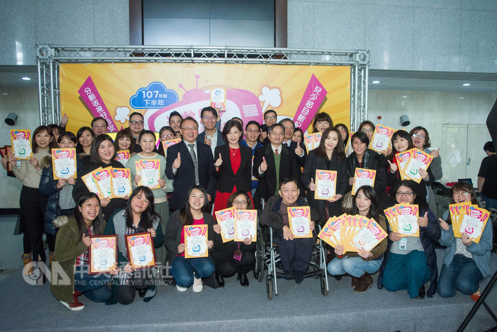 NCC長期委託財團法人台灣媒體觀察教育基金會辦理適齡兒少電視節目標章,鼓勵媒體製作優質兒少節目。(台灣媒體觀察教育基金會提供)中央社記者潘姿羽傳真  107年12月14日