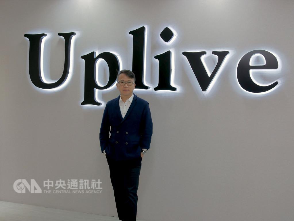 直播平台Uplive執行長葉冠義14日宣布,將在2019年推出全球泛娛樂社交生態圈,看好Uplive明年用戶數將翻倍成長、突破2億人。(Uplive提供)中央社記者吳家豪傳真  107年12月14日