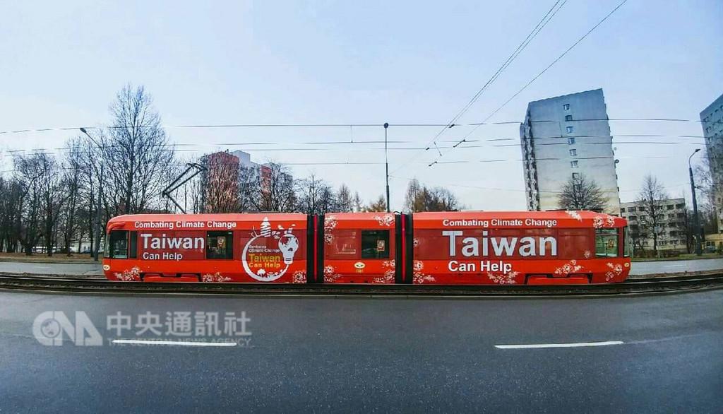 聯合國氣候會議3日起在波蘭卡多維斯(Katowice)舉行,會場外到處可見寫上「台灣可以幫忙」(Taiwan Can Help)字樣的電車。(外交部國際傳播司提供)中央社記者林育立柏林傳真 107年12月14日