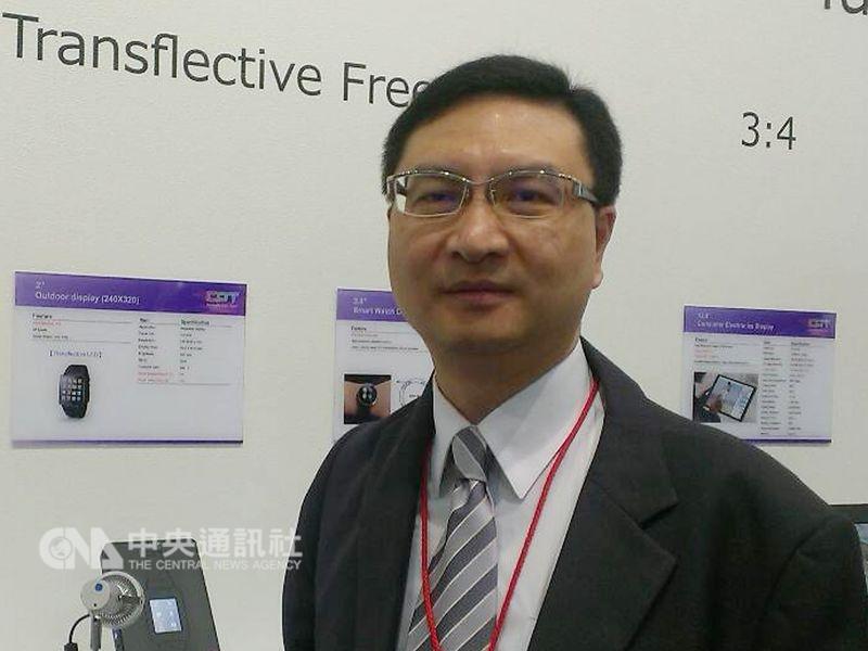 中華映管總經理林盛昌17日在給全體員工的一封信指出,華映必須要進行徹底改造才能再爬起來。(中央社檔案照片)