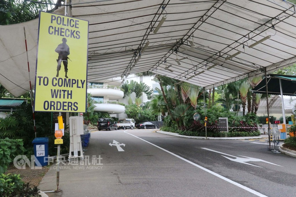 新加坡基礎設施保護法令今天生效,未獲准對重要設施拍照或攝影均屬違法行為。圖為新加坡舉辦重大國際會議或活動都會實施嚴格安檢。中央社記者黃自強新加坡攝  107年12月18日