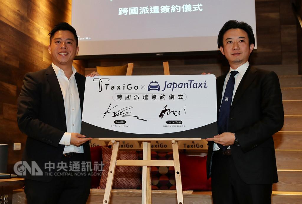 台灣線上叫車服務TaxiGo執行長陳泰成(左)18日在台北,與日本線上叫車服務JapanTaxi商務行銷經理新井辰宏(右)正式簽約合作,未來TaxiGo用戶赴日將可直接透過TaxiGo平台叫車。中央社記者張皓安攝 107年12月18日