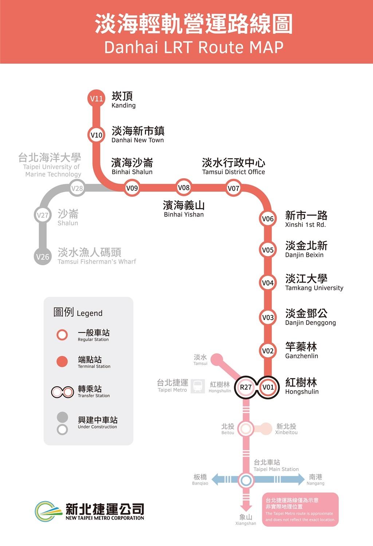 (圖取自新北捷運網頁www.ntmetro.com.tw)
